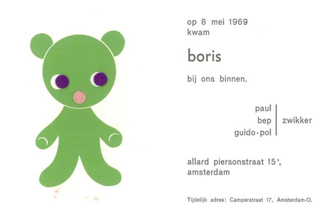 12.BorisZ