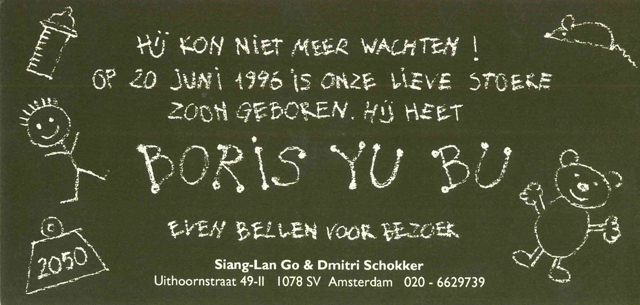 33.Boris-s